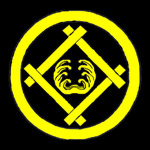 Uryuu Izumitarou Ujishige Avatar